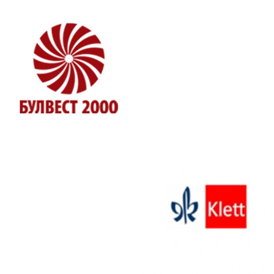 Булвест 2000/ Клет